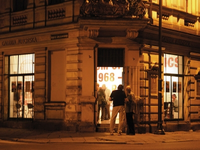 Galeria Autorska Jan Kaja i Jacek Soliński